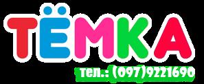 Темка – магазин детской одежды оптовые цены
